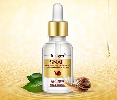 Сыворотка с муцином улитки и гиалуроновой кислотой Images snail drop essence